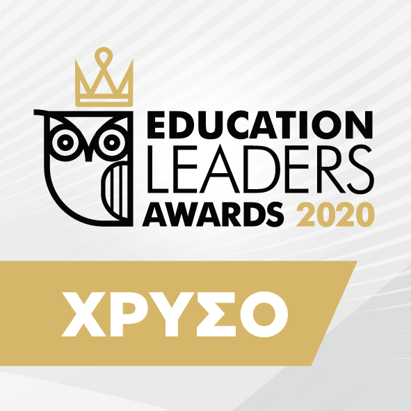 education awards 2020 ΧΡΥΣΟ